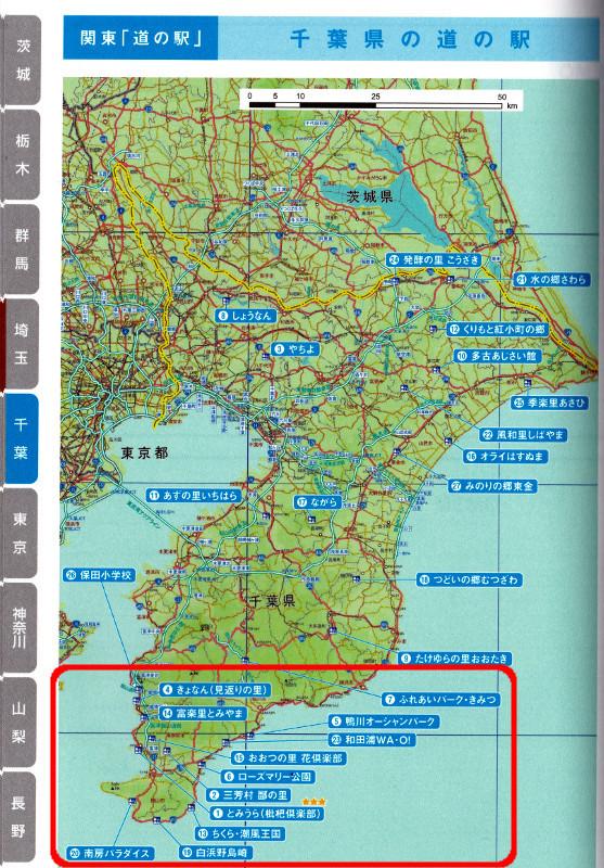 chiba_michinoeki_map.jpg