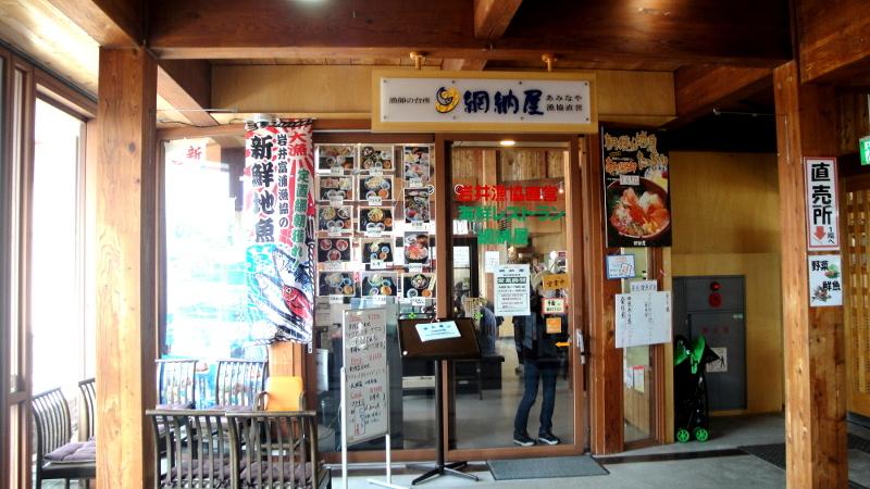 furaritomiyama2.jpg